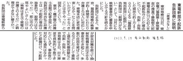 IMG2013-09-14